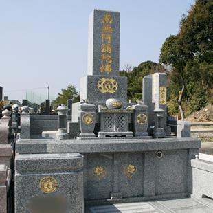 規格墓地イメージ